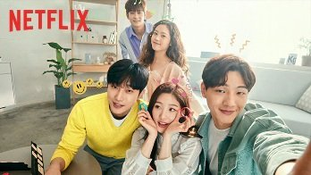 My First First Love Season 3